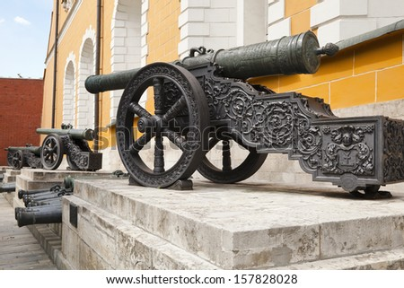 Old artillery cannons near Arsenal of the Moscow Kremlin. Russia. - stock photo