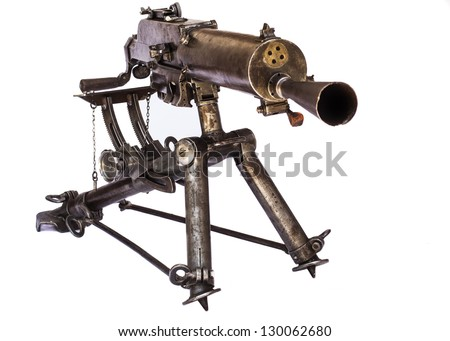 old black color machine gun on a tripod front view isolated on white background - stock photo