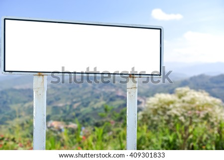 old blank white road sign
