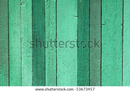 old board background - stock photo