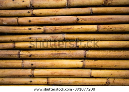 Old Board fence - stock photo