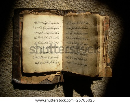 old book with arabic text - stock photo
