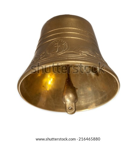 Old brass bell on white - stock photo