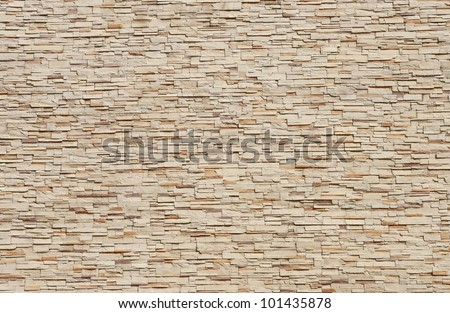 old brick and stone wall - stock photo