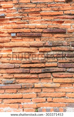 Old broken brick wall