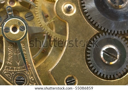 old broken clockworks