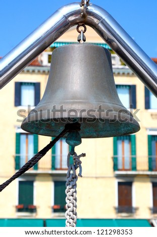 Old bronze ship bell