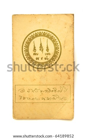 Old Buddist holy book with mystic symbol - stock photo