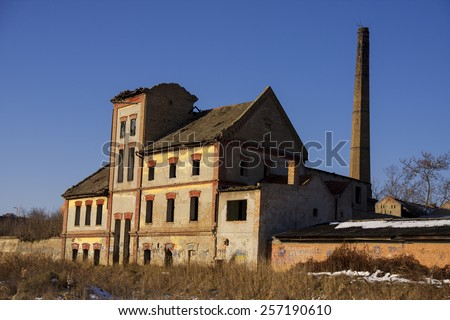old building factories for the production of downtown - stock photo