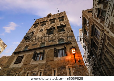 Old buildings in center of Sanaa, the capital of Yemen - stock photo