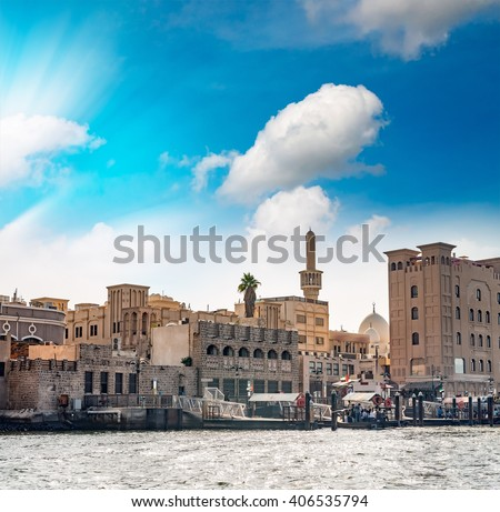 Old buildings of Dubai on the creek. - stock photo
