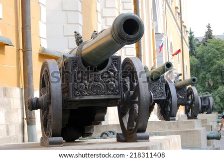 Old cannons in Moscow Kremlin, a popular touristic landmark. UNESCO World Heritage Site.