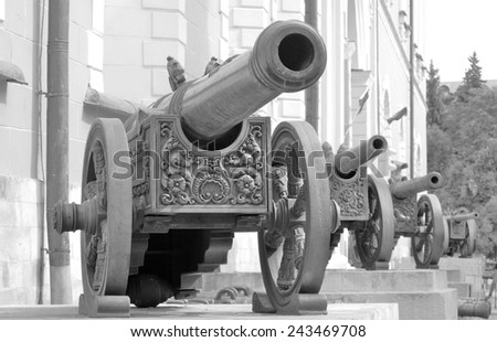 Old cannons in the Moscow Kremlin, a popular touristic landmark. UNESCO World Heritage Site.