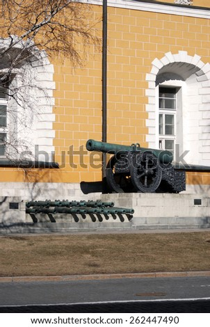 Old cannons shown in the Moscow Kremlin. Kremlin is a popular touristic landmark, UNESCO World Heritage Site.