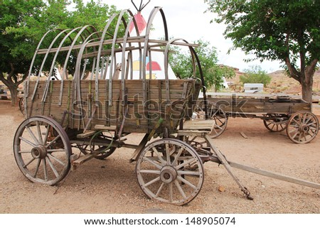Old carriage. Wooden wagon in outdoor - stock photo