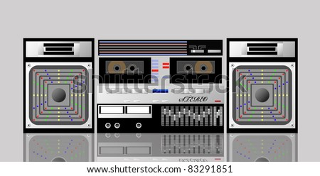 Old cassette player is shown in the picture.