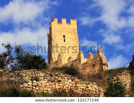 Old castle of the Knights Templar in Alcala de Xivert, Spain. - stock photo