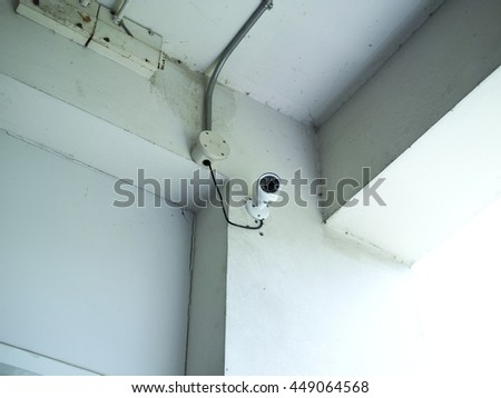 old CCTV in building and electrics line