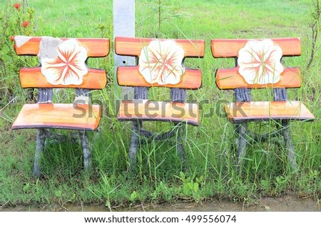 Bench Brick Cement Garden Stock Photos Royalty Free Images