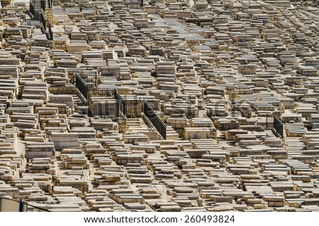 old cementary in Jerusalem - Israel. Holy place for all jews people. - stock photo