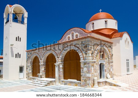 Old chapel near Antimachia, Kos, Greece - stock photo