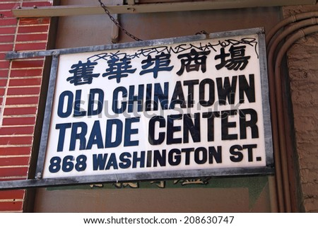 Old Chinatown sign in San Francisco