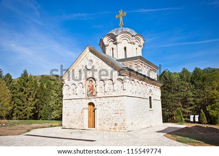 Old Chopovo ( Hopovo) Monastery in Fruska Gora mountain in the province of Vojvodina, northern Serbia - stock photo