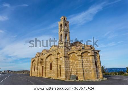 old christian church - stock photo
