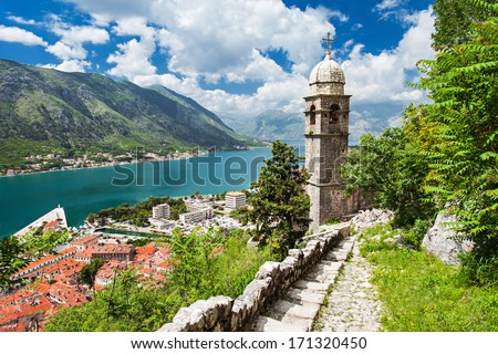 Old church inside Stari Grad, Kotor, Montenegro - stock photo