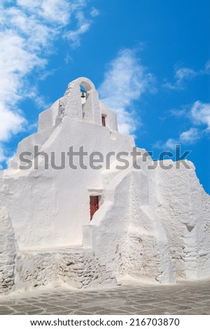 Old church of Panagia Paraportiani at Mykonos island in Greece - stock photo