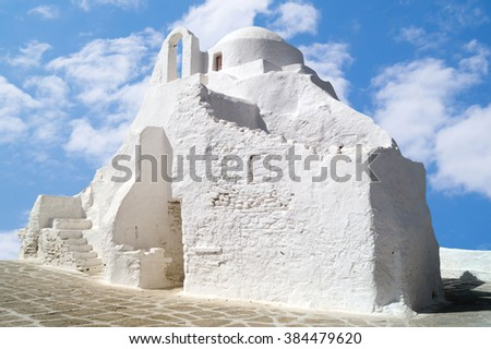Old church of Panagia Paraportiani at Mykonos island in Greece