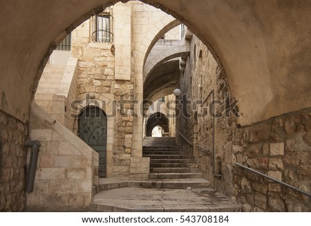stairway to heaven or the hidden Perhaps the richest allegory in all of mysticism is the mystic's path also known as the middle way or stairway to heaven heaven, it is also called the hidden.