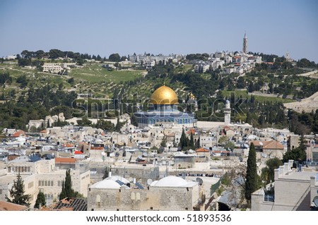 Old city Jerusalem, Al-Aqsa Mosque
