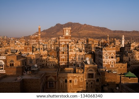 Old city of Sana in Yemen - view over the city