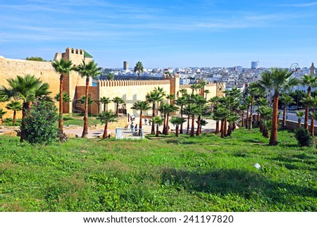 Old city walls in Rabat, Morocco - stock photo
