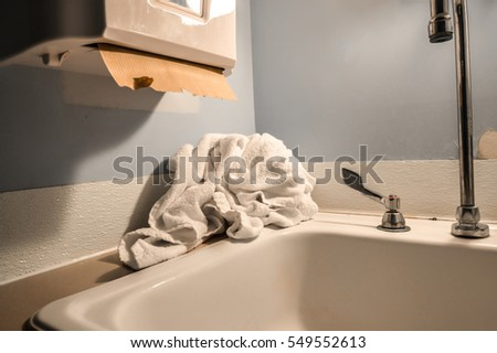 Hospital Bathroom Stock Images  Royalty Free Images   Vectors   Old clean public hospital bathroom with towel and paper towel dispenser. Hospital Bathroom. Home Design Ideas