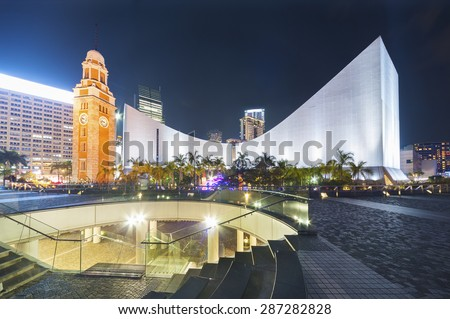 Old Clock Tower in Hong Kong  - stock photo