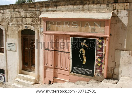 Old closed and derelict shop in Valletta, Malta