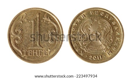 Old coin of Kazakhstan on the white background (2011 year) - stock photo