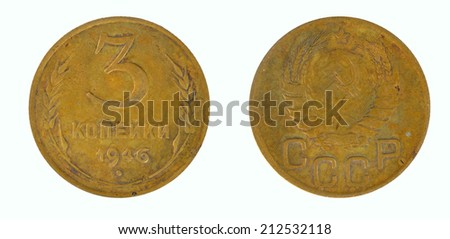 old coin of the USSR 3 kopeks 1946 - stock photo