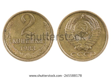Old coin of the USSR 2 kopeks 1983 - stock photo