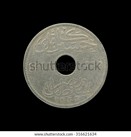 old coin Palestine 10 mils  - stock photo