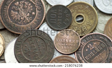 Old coins closeup - stock photo