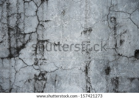 Old Concrete Wall. Sharp to the corners