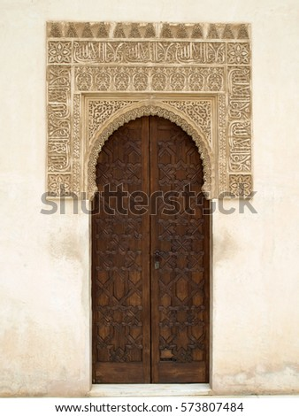 Old decorated door in the Alhambra in Granada, Spain