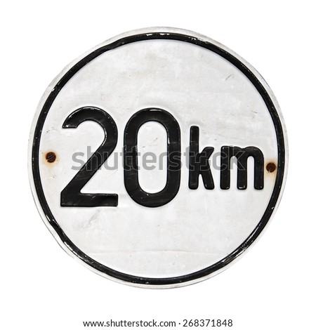 old dented rusty 20 km speed limit sign isolated on white - stock photo