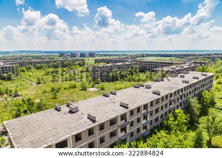Old destroyed buildings - stock photo