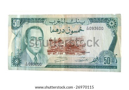 Old 50 Dirham bills from Arab countries isolated on white. - stock photo