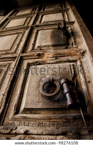 old door of the church of the Holy Sepulcher, Jerusalem, Israel - stock photo