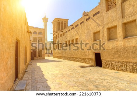 Old Dubai ,United Arab Emirates  - stock photo